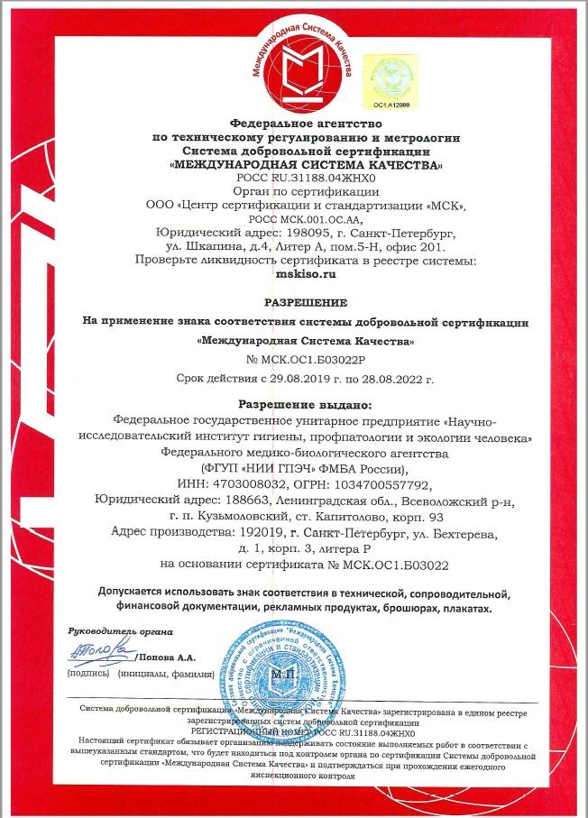document5
