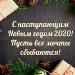 2020-22